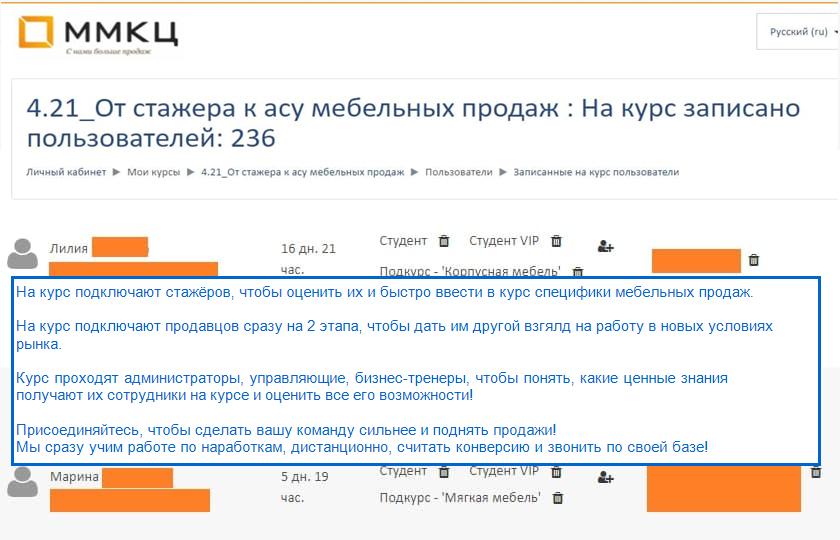 Stazhery_5
